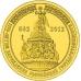 Памятная монета 10 рублей 2012г. 1150-летие зарождения российской государственности