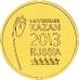 10 рублей 2013г. Логотип и эмблема Универсиады в Казани, UNC