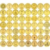 Набор монет Города Воинской Славы 2010-2016гг., 55 монет, UNC