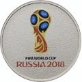 25 рублей 2017 года ЧМ по футболу FIFA 2018 в России - Эмблема Чемпионата, цветная, Cu-Ni, Ац