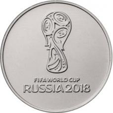 25 рублей 2017 года ЧМ по футболу FIFA 2018 в России - Эмблема Чемпионата, Cu-Ni, Ац