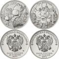 25 рублей 2017 г.  Мультипликация - Три Богатыря + Винни Пух, Cu-Ni, Ац