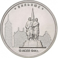5 рублей 2016г. Освобожденные столицы - Вильнюс, UNC