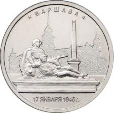 5 рублей 2016г. Освобожденные столицы - Варшава, UNC