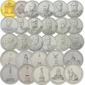Набор монет Отечественная Война 1812 года, 28 монет