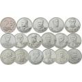 Набор монет Герои и Полководцы Отечественной войны 1812 года, 16 монет