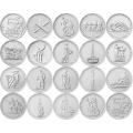70 лет Победы в Великой Отечественной войне набор 18 монет, 5 рублей 2014 года, UNC
