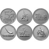 Подвиг Советских воинов в Крыму в ВОВ, набор 5 монет номиналом 5 рублей 2015г. UNC