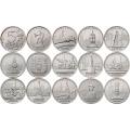 Столицы освобожденные советскими войсками от немецко-фашистских захватчиков (14 монет)