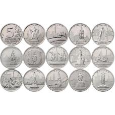 Города – столицы государств, освобожденные советскими войсками от немецко-фашистских захватчиков набор 14 монет, 5 рублей 2016 года, UNC