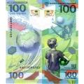 Памятная банкнота 100 рублей Чемпионат Мира по Футболу 2018 года