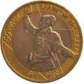10 рублей, 2000г. 55 лет Победы в ВОВ, СПМД, XF