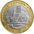 10 рублей, 2004г. Кемь, СПМД, XF