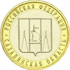 10 рублей, 2006г. Сахалинская область, XF