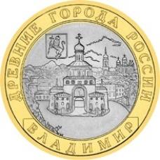 10 рублей, 2008г. Владимир, XF