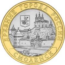 10 рублей, 2008г. Смоленск, XF