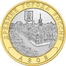 10 рублей, 2008г. Азов, XF