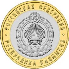 10 рублей, 2009г. Республика Калмыкия, XF