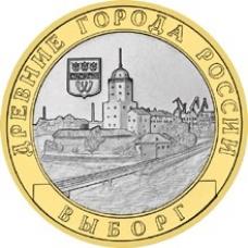 10 рублей, 2009г. Выборг, СПМД, XF