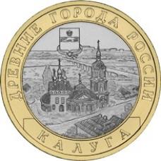 10 рублей, 2009г. Калуга, aUNC