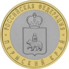 10 рублей, 2010г. Пермский край, UNC