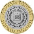 10 рублей, 2010г. Чеченская Республика, UNC