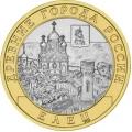 10 рублей, 2011г. Елец, UNC