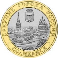 10 рублей, 2011г. Соликамск, Пермский край, UNC