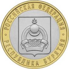 10 рублей, 2011г. Республика Бурятия, UNC