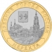 10 рублей, 2014г. Нерехта, UNC