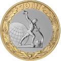 10 рублей, 2015г. Окончание Второй мировой войны, UNC