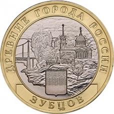 10 рублей, 2016г. Зубцов