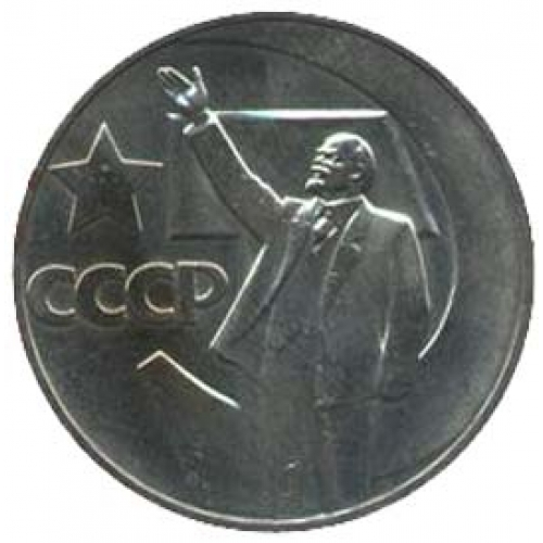Альбом на 278 монет ссср регулярного выпуска 1961-1991 годы, по годам