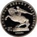 Памятная монета СССР 5 рублей 1991 года Памятник Давиду Сасунскому в Ереване, пруф