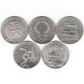 Набор монет Олимпиада 1980, Платина, АЦ, 5 монет