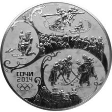 Памятная монета 100 рублей 2014 года (2011) XXII Олимпийские зимние игры в Сочи - Русская зима, серебро, пруф