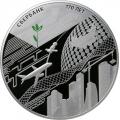 100 рублей, 2011г. Сбербанк 170 лет, серебро, пруф