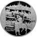 Памятная монета 100 рублей 2012 года Народное ополчение - Минин и Пожарский, серебро, пруф