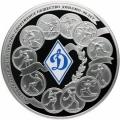 100 рублей, 2013г. Динамо, серебро, пруф