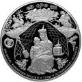 100 рублей, 2014г. Тува, серебро, пруф