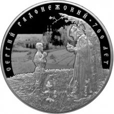 Памятная монета 100 рублей 2014 года Сергий Радонежский, серебро, пруф