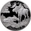 100 рублей, 2015г. Сохраним наш мир - Лось, серебро, пруф