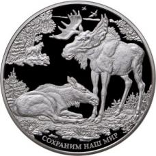 Памятная монета 100 рублей 2015 года Сохраним наш мир - Лось, серебро, пруф