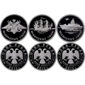 """Набор монет """"Надводные силы"""" 2015г. серебро, пруф"""