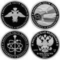 1 рубль 2019г. Cоединения и воинские части ядерного обеспечения, серебро, пруф.