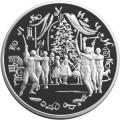 25 рублей 1996 г. Щелкунчик, серебро, пруф