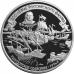 25 рублей 1996 г. 300-летие Российского флота - Апраксин, серебро, пруф