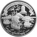 25 рублей 1996 г. 300-летие Российского флота - Ушаков, серебро, пруф