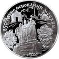 25 рублей 1997 г. 850-летие основания Москвы - памятник защитникам Родины, серебро, пруф