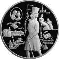 25 рублей 1999 г. 200-летие со дня рождения А.С. Пушкина, серебро, пруф